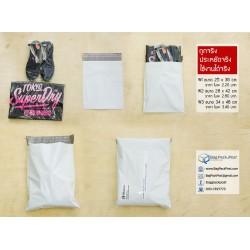 ตัวอย่างการใช้ ซองไปรษณีย์พลาสติก ขนาด 25x31 cm (060315)
