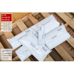 ขอบคุณที่ไว้วางใจใช้ ซองไปรษณีย์พลาสติก BagPackPost (090315)