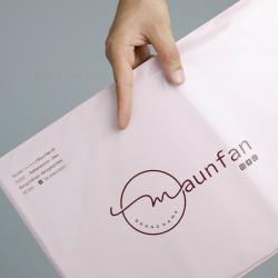 พิมพ์ซอง สกรีนซองไปรษณีย์สีชมพู BagPackPost ลาย Maunfan