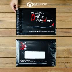 พิมพ์ลาย สกรีนลายบนซองไปรษณีย์พลาสติก BagPackPost (Devil)