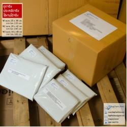 ซองไปรษณีย์พลาสติก BagPackPost พร้อมส่ง