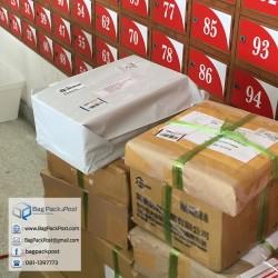 ใช้ซองไปรษณีย์พลาสติกแทนกล่องกระดาษ