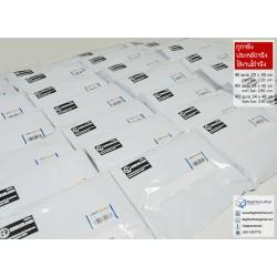 ตัวอย่างการส่งสินค้าจริงด้วยซองไปรษณีย์พลาสติก BagPackPost