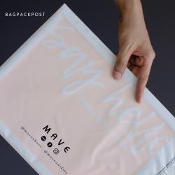 พิมพ์ซอง สกรีนซองไปรษณีย์ BagPackPost (MAVE2)