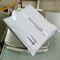 ตัวอย่างการใช้งานจริงของซองไปรษณีย์พลาสติก