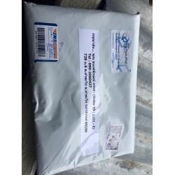 รีวิวซองไปรษณีย์พลาสติก คุณ อนงค์ลักษณ์ วันที่ 24 July