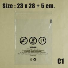 ซองพลาสติกใส ขนาด 23x28 cm. (C1) ชุดละ 50 ใบ