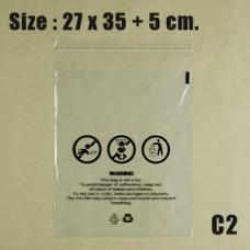 ซองพลาสติกใส ขนาด 27x35 cm. (C2) ชุดละ 50 ใบ