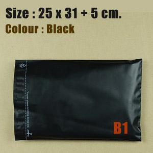 ซองไปรษณีย์พลาสติก สีดำ ขนาด 25x31 cm. (B1) ชุดละ 50 ใบ