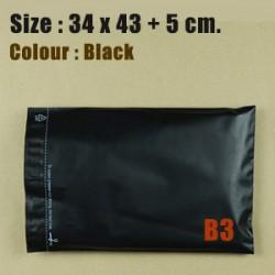 ซองไปรษณีย์พลาสติก สีดำ ขนาด 34x43 cm. (B3) ชุดละ 50 ใบ