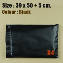 ซองไปรษณีย์พลาสติก สีดำ ขนาด 39x50 cm. (B4) ชุดละ 50 ใบ