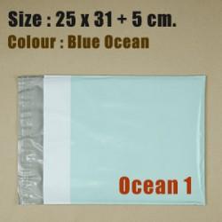 ซองไปรษณีย์พลาสติก สีฟ้าน้ำทะเล ขนาด 25x31 cm. (Ocean1) ชุดละ 50 ใบ