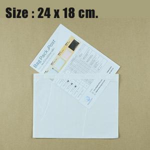 ซองพลาสติกใสแปะหน้ากล่อง ซองใส่ใบเสร็จ 24x18 cm. (D2) ชุดละ 50 ใบ
