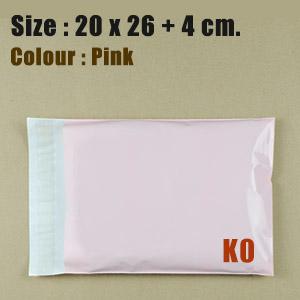 ซองไปรษณีย์พลาสติก สีชมพู ขนาด 20x26 cm. (K0) ชุดละ 50 ใบ