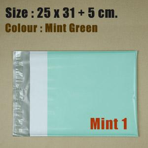 ซองไปรษณีย์พลาสติก สีเขียวมิ้นท์ ขนาด 25x31 cm. (Mint1) ชุดละ 50 ใบ