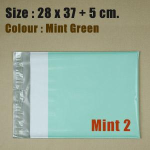 ซองไปรษณีย์พลาสติก สีเขียวมิ้นท์ ขนาด 28x37 cm. (Mint2) ชุดละ 50 ใบ