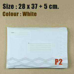 ซองไปรษณีย์ จ่าหน้า สีขาวขนาด 28x37 cm. (P2) ชุดละ 50 ใบ