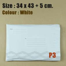 ซองไปรษณีย์ จ่าหน้า สีขาวขนาด 34x43 cm. (P3) ชุดละ 50 ใบ