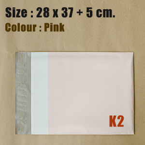 ซองไปรษณีย์พลาสติก สีชมพู ขนาด 28x37 cm. (K2) ชุดละ 50 ใบ