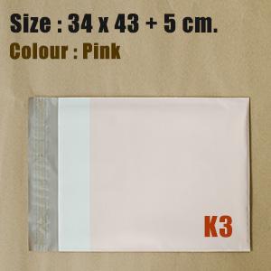 ซองไปรษณีย์พลาสติก สีชมพู ขนาด 34x43 cm. (K3) ชุดละ 50 ใบ