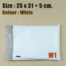 ซองไปรษณีย์พลาสติก สีขาว ขนาด 25x31 cm. (W1) ชุดละ 50 ใบ